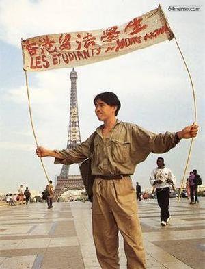 24 мая 1989 г. Гонконгский студен в Париже держит транспарант в поддержку студенческого движения. Фото с 64memo.com