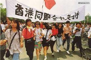 28 мая 1989 г. В Пекин приехали студенты из Гонконга, чтобы присоединиться к общей демонстрации студентов. Фото с 64memo.com