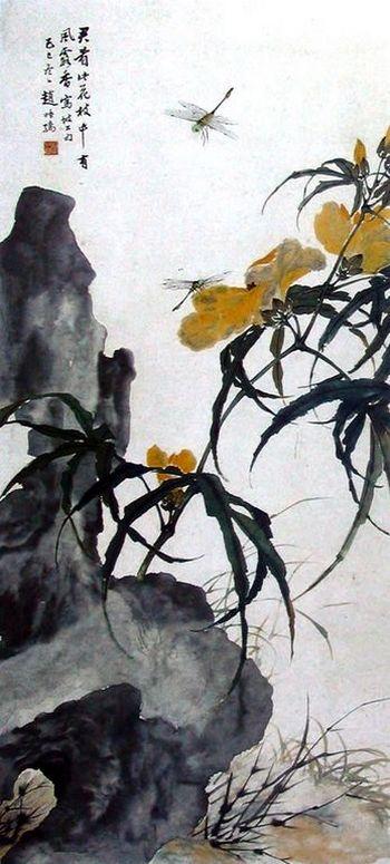 Стрекозы на цветках бамии. 1929 г. Художник: Чжао Ши