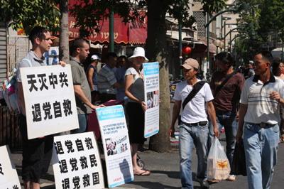 В Израиле официально создан Центр помощи желающим выйти из компартии Китая. Фото: Великая Эпоха