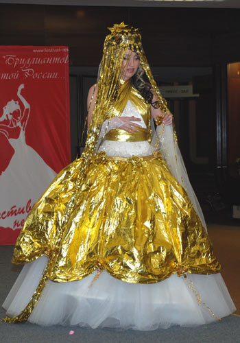 Лилия Лагошина, Саратов. Фото: Юлия Цигун/Великая Эпоха