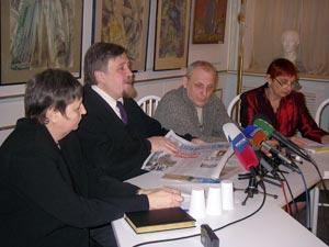 Участники пресс-конференции. Фото: Наталья Леонова/Великая Эпоха