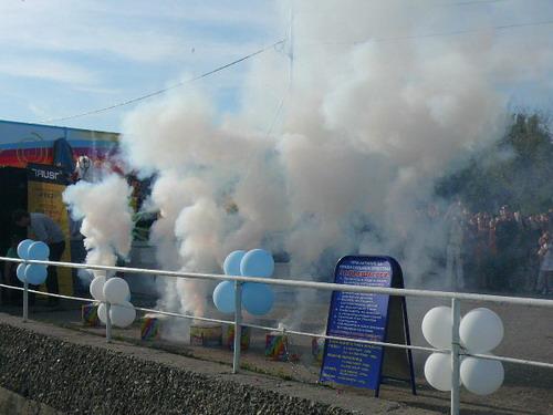 Ничего не видно в дыме праздника. Фото: Елена Захарова/Великая Эпоха