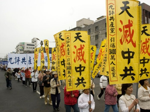 В городе Чунли состоялся митинг в поддержку 34 миллионов китайцев, вышедших из КПК. Фото: minghui.ca