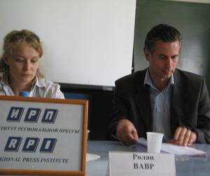 Александра Кураева и Ролан Вавр. Фото Татьяны Петровой