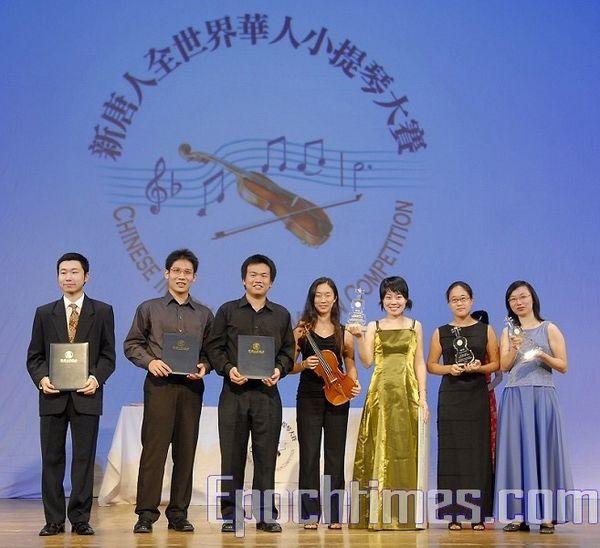 Победители «Всемирного конкурса китайских скрипачей». Фото: Даи Бин/ The Epoch Times