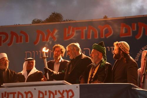 Представители религий на церемонии Факела за права человека в Израиле. Фото: Я. Ясмин/Великая Эпоха