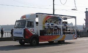 Самсунг приветствует Олимпиаду. Фото: photofile.name