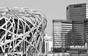 Пекинские новостройки. Слева - новый олимпийский стадион. Фото: liter.kz