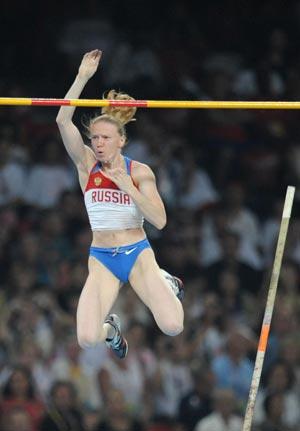 Бронзовую награду за прыжки с шестом завоевала Светлана Феофанова. Фото: JEWEL SAMAD/AFP/Getty Images