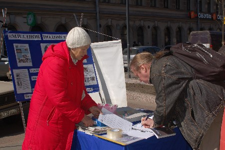Жители Санкт-Петербурга подписывают петицию, осуждающую репрессии в Китае. Фото: Великая Эпоха