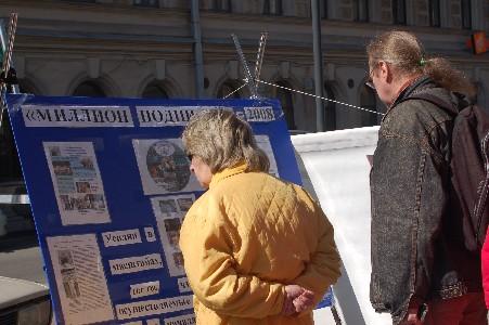Жители Санкт-Петербурга узнают о репрессиях в Китае. Фото: Великая Эпоха