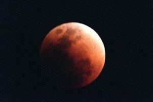 В четверг утром произойдет полное лунное затмение. Фото с сайта Cybersecurity.ru