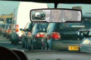 Зеркало заднего вида со встроенной камерой и LCD-дисплеем. Фото с сайта Mobbit.info