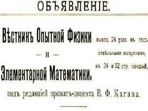 Изображение с сайта mathesis.ru