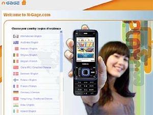 Скриншот главной страницы сервиса N-Gage