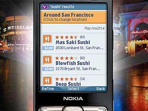 Кадр из демонстрационного флеш-ролика сервиса oneSearch