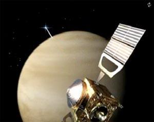 Аппарат Venus Express займется поиском активных вулканов на Венере. Фото с сайта cybersecurity.ru