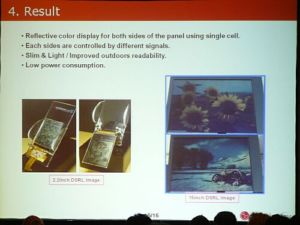 Двухсторонний дисплей LG Display. Фото с сайта 3dnews.ru