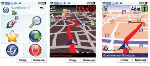 GPS-навигация по-русски - Wayfinder Navigator. Фото с сайта 3dnews.ru