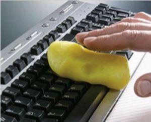 Cyber Clean. Фото: http://www.expertverdict.com