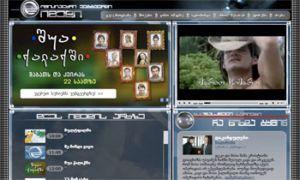 В Грузии заблокированы сайты в зоне .ru. Фото с сайта cybersecurity.ru