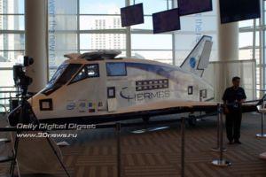 Космический корабль Hermes. Фото с сайта 3dnews.ru