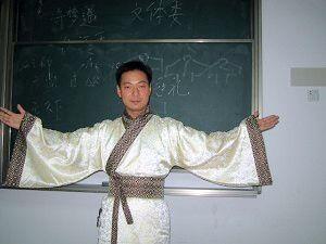 Бывший доцент Наньцзинского университета Го Цюань принимает приглашение занять пост председателя новой демократической партии в Китае. Фото предоставлено Го Цюанем