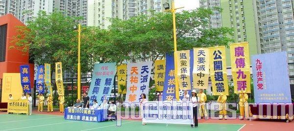 15 июня. Гонконг. Митинг в поддержку 38 млн человек, вышедших из КПК. Фото: Ли Чжунюань/The Epoch Times