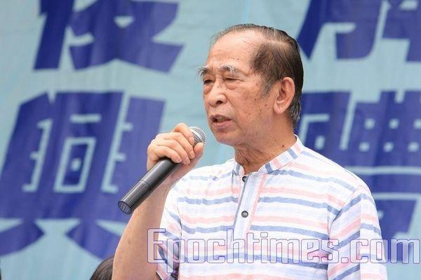 15 июня. Гонконг. На митинге в поддержку 38 млн человек, вышедших из КПК выступил председатель Союза жителей Гонконга, поддерживающих демократическое движение в Китае, г-н Сзето Ва. Фото: Ли Чжунюань/The Epoch Times
