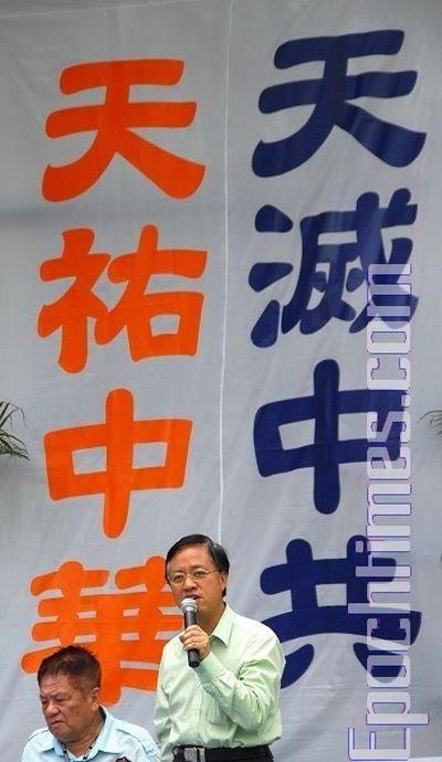 15 июня. Гонконг. На митинге в поддержку 38 млн человек, вышедших из КПК выступил конгрессмен демократической партии района Сигун г-н Лин Юнсень. Фото: Ли Чжунюань/The Epoch Times