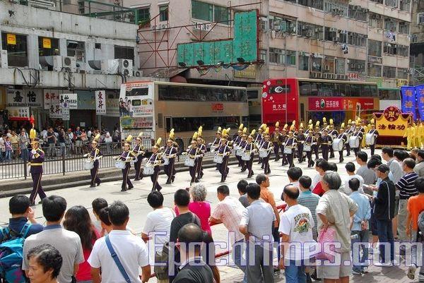 15 июня. Гонконг. Шествие в поддержку 38 млн человек, вышедших из КПК. Фото: Ли Чжунюань/The Epoch Times