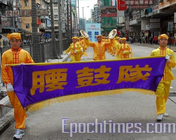 15 июня. Гонконг. Шествие в поддержку 38 млн человек, вышедших из КПК. Колонная китайских барабанщиков. Фото: Ли Чжунюань/The Epoch Times