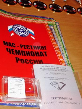 Якутские бриллианты весом от 0,23 до 0,4 карата достались всем, кто занял первое место в весовых категориях. Фото: МО