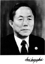 Основатель Таэквондо генерал Чой Хонг Хи. Фото: images.yandex.ru