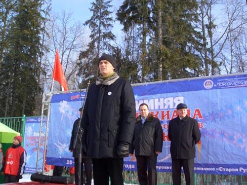 Приветствие Александра Попова. Фото предоставлено автором