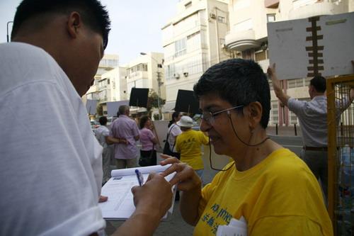 Сбор подписей под петицией
