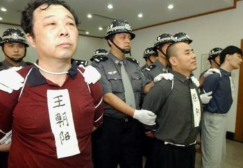 Приговоренные к смертной казни в Китае. Фото: Getty Images
