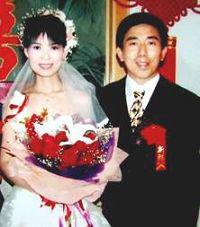 Сунь Сяндун и Чень Гуанся