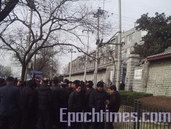 Со всей страны в Пекин приезжают многочисленные апеллянты, чтобы обратиться с жалобой к правительству. Фото: Великая Эпоха