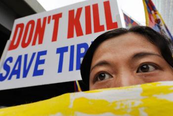 Фото: TORU YAMANAKA/AFP/Getty Images