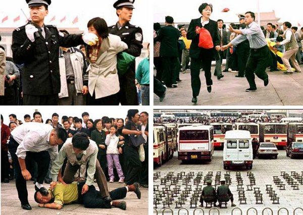 Аресты последователей Фалуньгун на улицах в материковом Китае
