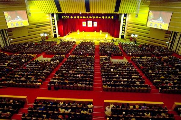 Около 8-ми тысяч тайваньских последователей Фалуньгун приняли участие в ежегодной конференции по обмену опытом в самосовершенствовании. Г.Тайчжун. 14 декабря 2008 г. Фото: Тан Бинь/ The Epoch Times