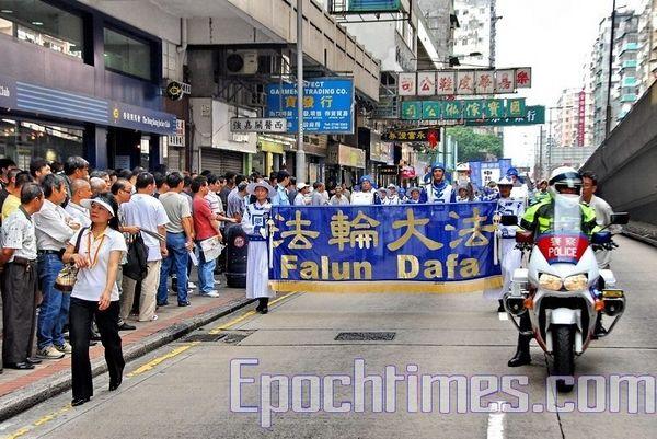 Шествие последователей Фалуньгун в Гонконге. 1 октября 2008 г. Фото: Ли Мин/ The Epoch Times