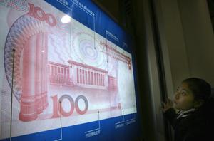Неизвестно, повысится курс китайского юаня (жэньминьби) или упадет.