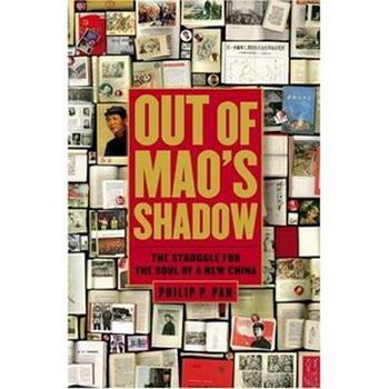Книга Филиппа Б.Пана. Фото: amazon.com