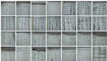 Списки жителей уезда Дунмин, которые готовы начать акцию протеста против загрязнения окружающей среды. Фото с epochtimes.com
