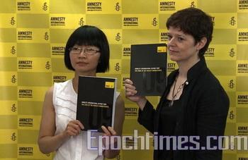В годовом докладе «Международной Амнистии» по правам человека в мире за 2008 год говорится, что в Китае эта ситуация не только не улучшается, но и ухудшается с каждым днём. Фото: The Epoch Times