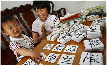 Маленькая Ли Тянчжи в возрасте 1 год 10 месяцев уже знает около 2 тыс. иероглифов. Фото с tongnian.com