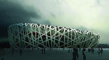 Китайские олимпийские объекты оказались не рентабельными. Фото: AFP